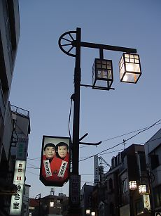 青空球児・好児の画像 p1_1