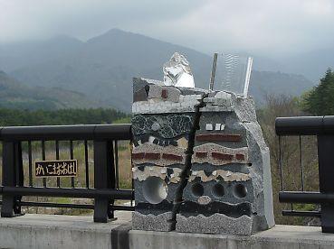 篠原勝之の画像 p1_28